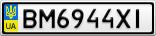 Номерной знак - BM6944XI
