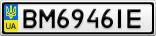 Номерной знак - BM6946IE