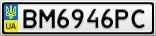Номерной знак - BM6946PC