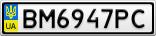 Номерной знак - BM6947PC