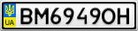 Номерной знак - BM6949OH