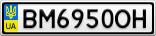 Номерной знак - BM6950OH