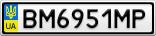 Номерной знак - BM6951MP