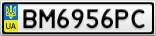 Номерной знак - BM6956PC