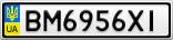 Номерной знак - BM6956XI