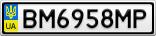 Номерной знак - BM6958MP