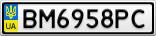 Номерной знак - BM6958PC