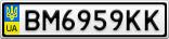Номерной знак - BM6959KK
