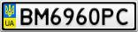 Номерной знак - BM6960PC