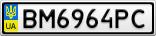 Номерной знак - BM6964PC