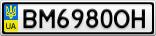 Номерной знак - BM6980OH
