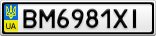 Номерной знак - BM6981XI