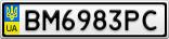 Номерной знак - BM6983PC