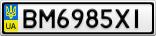 Номерной знак - BM6985XI