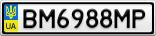 Номерной знак - BM6988MP