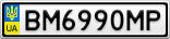 Номерной знак - BM6990MP