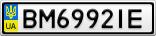 Номерной знак - BM6992IE