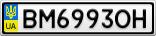 Номерной знак - BM6993OH
