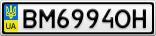 Номерной знак - BM6994OH