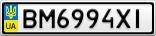 Номерной знак - BM6994XI