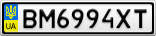 Номерной знак - BM6994XT