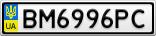 Номерной знак - BM6996PC
