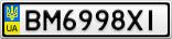 Номерной знак - BM6998XI