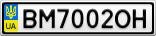 Номерной знак - BM7002OH