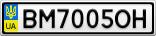 Номерной знак - BM7005OH