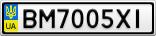 Номерной знак - BM7005XI