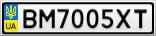 Номерной знак - BM7005XT