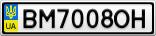 Номерной знак - BM7008OH
