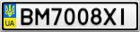 Номерной знак - BM7008XI