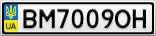 Номерной знак - BM7009OH