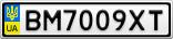 Номерной знак - BM7009XT