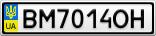 Номерной знак - BM7014OH
