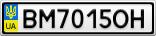 Номерной знак - BM7015OH