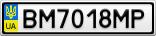 Номерной знак - BM7018MP