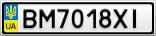Номерной знак - BM7018XI
