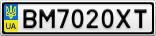 Номерной знак - BM7020XT