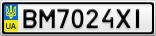 Номерной знак - BM7024XI