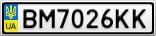 Номерной знак - BM7026KK