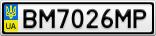 Номерной знак - BM7026MP