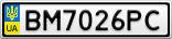 Номерной знак - BM7026PC