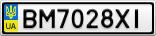 Номерной знак - BM7028XI