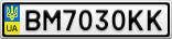 Номерной знак - BM7030KK