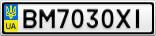 Номерной знак - BM7030XI