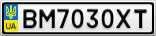 Номерной знак - BM7030XT