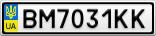 Номерной знак - BM7031KK