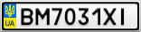Номерной знак - BM7031XI